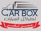 لوجو كار بوكس لهياكل السيارات - حسن تامر و شركاه