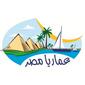 لوجو عمار يا مصر لتنظيم المعارض والتسويق العقارى