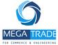 لوجو شركة ميجا تريد للتجارة و الهندسة