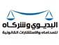 لوجو البديوى وشركاه للمحاماه والاستشارات القانونية